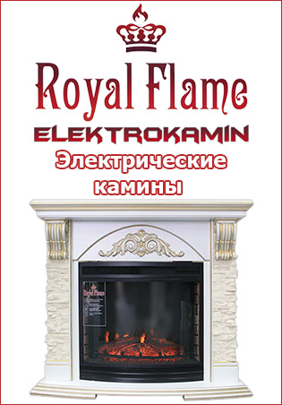 baner royal flame